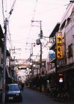 Asahikitamura