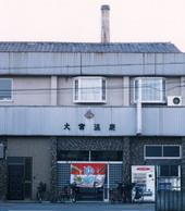 Asahiomiyaspa